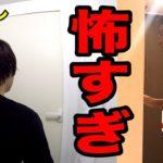 トイレ開けたら人がいるドッキリが一番怖い説