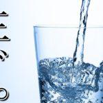 「空のグラスに水を注ぐ」ことに全力を尽くすゲームがハマる