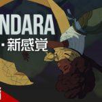 #1【アクション】弟者の「Dandara」【2BRO.】