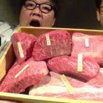 超高級かたまり肉3万円分食べきるまで帰れません!【焼肉】