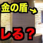 【ドッキリ】金の再生ボタンが人になってたらバレるのか?