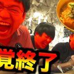 【味覚終了】韓国で一番辛いラーメン食った結果がヤバすぎるwwww