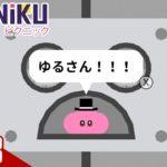 #8【アクション】弟者の「Pikuniku(ピクニック)」【2BRO.】