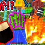 【あかがみんクラフト】唯一無二の素材を燃やそうとするサイコパス達w【Captive Minecraft:赤髪のとも】Part6