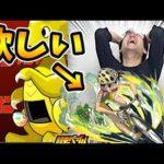 【パズドラ】チャンピオンコラボガチャを引く!小野田坂道くんがどうしても欲しい!!!!!