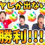 【パズドラ】ダイヤしか出ないガンホーコラボガチャを引きまくった結果!!!