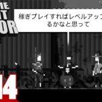 #14【パズル】弟者の「Zombie Night Terror」【2BRO.】