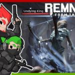 #7【TPS】弟者,兄者,おついちの「Remnant: From the Ashes」【2BRO.】