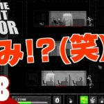 #8【パズル】弟者の「Zombie Night Terror」【2BRO.】