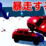 1000台の車が暴走する道を渡り切るゲームがぶっ飛んでて面白い