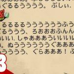 #3【サバイバル】弟者の「60 Seconds! Reatomized」【2BRO.】