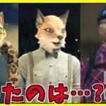 【GTA5】猫と狐とオタクの撃ち合いw【赤髪のとも】