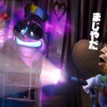 【ルイージマンション3】ちょっ水鉄砲で撃ってくるのまじやだぁぁ!Part3