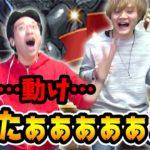 【パズドラ】最新フェス限「ファスカ」「ネレ」を狙って◯◯連!