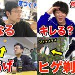 【ドッキリ】徐々に黒くなる!空から唐揚げ! アホみたいなドッキリ総集編!!!