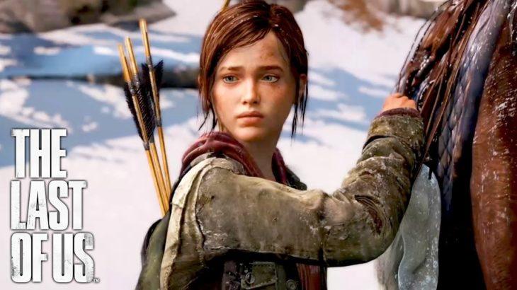 緊迫した場面で特殊な動きするのやめてくれ。神ゲー「The Last of Us」 #9