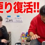 【20/6/10】お便り復活!今回は5通のお便りを紹介!
