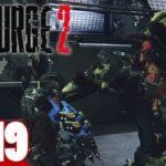 #19【アクションRPG】弟者の「The Surge2」【2BRO.】