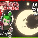 #12【ホラー】弟者,おついちの「Layers of Fear 2」【2BRO.】