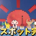 【カズクラ2020】カズワールドを照らす巨大オブジェが完成!? カズ残しマイクラ実況 PART311