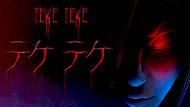 都市伝説の「テケテケ」に追われて謎の屋敷で彷徨うホラーゲームが面白い
