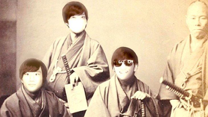 江戸時代のとんでもない写真が発見されました【笑ってはいけないチャレンジ】