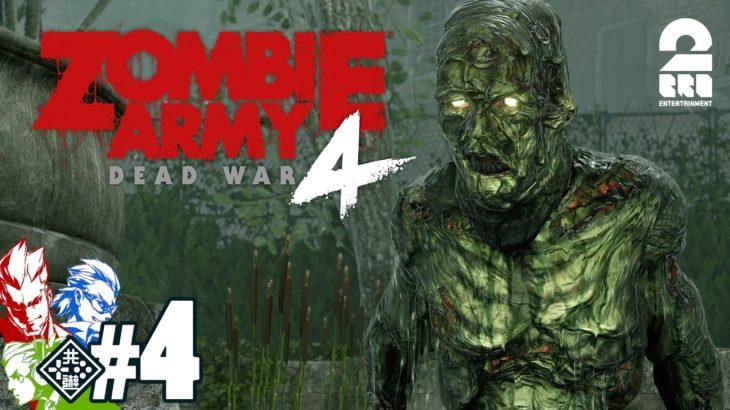 #4【ヴェニスの影】弟者,兄者,おついちの「Zombie Army 4: Dead War」【2BRO.】