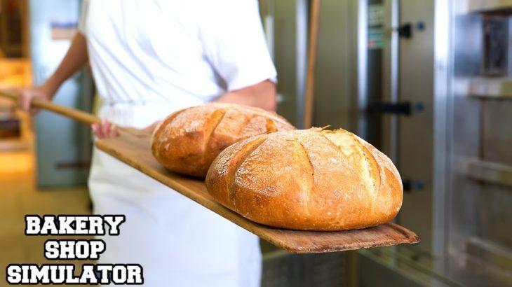 オープン前から大破産してしまう「悲劇のパン屋経営ゲーム」が楽しすぎて笑う