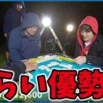 雨が降っても止まらない!多井隆晴プロとエクストリーム麻雀バトル!【2半荘目】