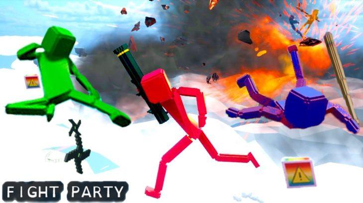 大爆笑だらけのハチャメチャ武器で戦うパーティーゲーム「 Fight Party 」